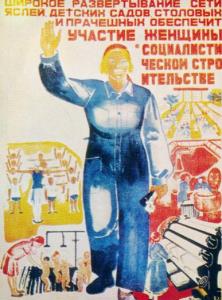 Soviet Feminism